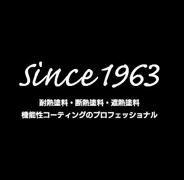 Since 1963